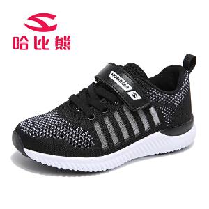 【2件3折到手89.4元】哈比熊童鞋男童网鞋2018新款夏季透气鞋子儿童运动鞋女跑步鞋