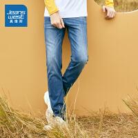 [3折到手价:117.9元,秒杀狂欢再续仅限3.31-4.3]真维斯牛仔裤男2020春装新款青年韩版休闲弹力修身小脚牛