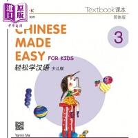 【中商原版】轻松学汉语少儿版Chinese Made Easy for Kids 3第二版 简体 课本三 马亚敏 香港