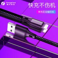 魅非尼龙编织线 快充数据线 适用于安卓TYPE-C苹果 加长3米快速充电线3.3编织-3米 JY-0002(JY-000