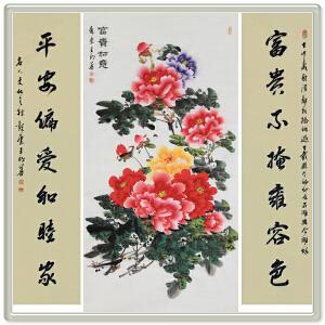 牡丹配对联《富贵如意》王明善-中华两岸书画家协会主席【R930】