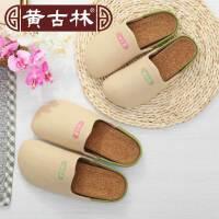 黄古林日式拖鞋冬季厚底防滑居家室内纯简约耐磨色男女保暖拖鞋