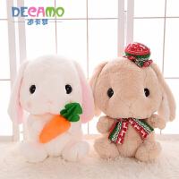 垂耳兔公仔毛绒玩具可爱小呆萌兔兔布娃娃抱枕女生儿童节生日礼物