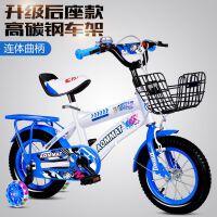 儿童山地自行车儿童自行车3-6-9岁男孩女孩12寸14寸16寸18寸20寸童车脚踏车单车