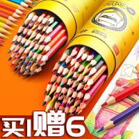 真彩36色彩色�U�P水溶性��I����套�b手�L成人72色水溶款彩�U�P�和�油彩�U初�W者24色�W生用48色�L�����P彩�P
