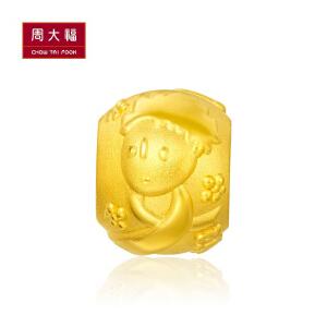 周大福 足金转运珠黄金吊坠定价R18391>>定价