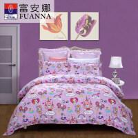 富安娜家纺 儿童床上用品套件 童趣印花纯棉四件套