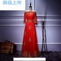 2018中式敬酒服新娘回门一字肩宴会晚礼服中袖红色连衣裙显瘦