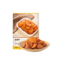【每满99减15】网易严选 红杏干 180克