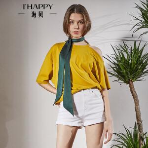 海贝2018春季新款上衣 圆领短袖不对称露肩挖肩黄色套头T恤