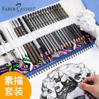 德国辉柏嘉素描铅笔套装初学者素描笔套装专业2h-8b学生用绘画美术用品画画绘画工具画笔套装成人炭笔绘画笔