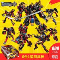 启蒙积木拼装玩具益智合体变形机器人星陨武神儿童男孩拼插6-12岁