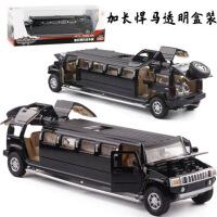 1:32悍马加长版合金小汽车模型声光回力可开门儿童玩具生日礼物加大汽车男孩模型儿童玩具