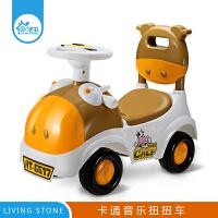 【7.13日0点开抢】活石 婴幼儿童滑行车扭扭车学步车宝宝可坐骑音乐溜溜玩具车1-2岁