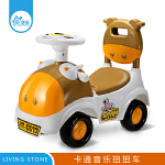 活石 婴幼儿童滑行车扭扭车学步车宝宝可坐骑音乐溜溜玩具车1-2岁