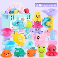 宝宝洗澡玩具转转乐婴儿童玩水软胶捏捏叫洒水上戏水沐浴玩具男女