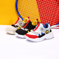 【4折价:99.6】B.Duck小黄鸭童鞋男童运动鞋 儿童跑步鞋休闲潮鞋B3083001