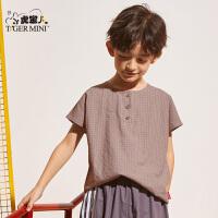 【专区任选3件99元】小虎宝儿男童短袖t恤潮2020夏装新款洋气韩版中大童薄款上衣宽松