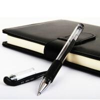 30支中性笔0.5mm黑色水性笔办公文具碳素笔散装签字笔头水笔水性笔学生办公用品黑色笔学生用