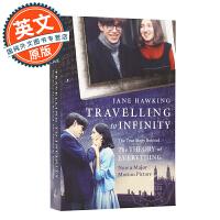 无疆之旅英文原版人物传记 Travelling to Infinity 我与史蒂芬的生活往事 万物之理原著 霍金爱情传