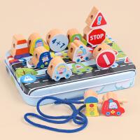 宝宝玩具1-3岁智力串串珠子婴儿童穿线积木3-6岁男女小孩穿木珠