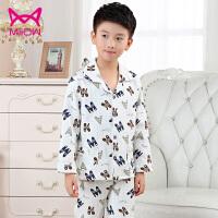 猫人儿童睡衣棉质秋冬男童女童印花三层开衫家居服套装 男童