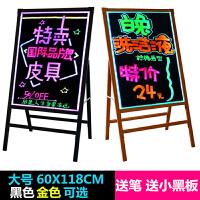 LED电子荧光板广告板立式手写广告牌银光写字板小黑板发光屏宣传