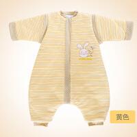 婴儿睡袋秋冬季彩棉小孩宝宝分腿秋冬装夹棉儿童