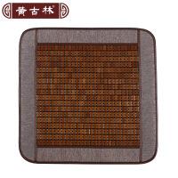 [当当自营]黄古林 夏季麻将竹坐垫凉席座垫单人沙发垫电脑椅垫汽车学生冰垫45*45cm