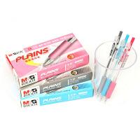 晨光BP8105 按动圆珠笔神州雅致0.5mm学生办公油笔原子笔 12支/盒