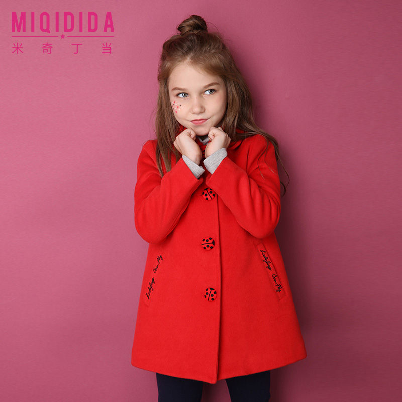 米奇丁当【X小怪兽定制款】女童外套新品冬装保暖呢子大衣外套