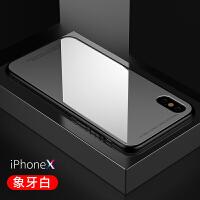 苹果x手机壳iphone x玻璃防摔10硅胶女薄全包iponex男8软套