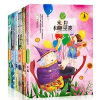 全6册 九色鹿 儿童文学名家获奖作品系列 小学生课外阅读读物 6-12岁青少年梦幻经典文学 青少年文学阅读故事书