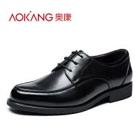 奥康男鞋新款商务正装男士皮鞋英伦时尚系带大码鞋子男正品