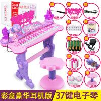 儿童电子琴带麦克风玩具 女孩早教充电小孩宝宝钢琴玩具