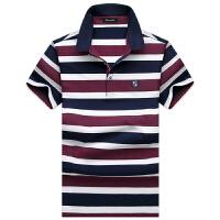 伯思凯夏季新款短袖T恤男 商务男士翻领条纹短袖T恤货到付款