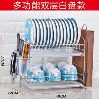 厨房置物架碗架沥水架放盘子架滴水碗架餐具收纳盒刀架厨房用品