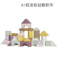 女孩木制积木拼装玩具1-2岁宝宝3-6岁儿童玩具男孩子