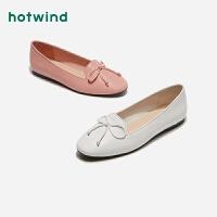【4.4-4.6 1件3折】热风女鞋女士休闲鞋舒适柔软平底圆头单鞋H02W9315