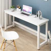 书桌简约卧室电脑台式桌多功能化妆卧室长条桌家用书房学习写字桌