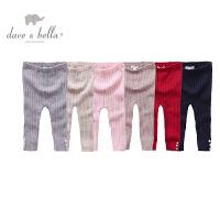 [2件3折价:23.1]戴维贝拉春季女童打底裤 宝宝6色针织裤DB352