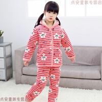 新冬季儿童夹棉睡衣法兰绒加厚款男童女童宝宝小孩绒男孩女孩