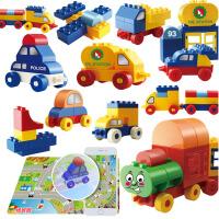 大颗粒积木玩具托马斯小火车益智拼装儿童玩具男孩女孩2-3-6周岁