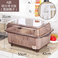 厨房用品用具水池水槽装碗架沥水架厨具收纳盒小百货放盘子置物架