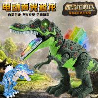哈比比玩具 4231电动恐龙玩具大号霸王龙仿真会走路灯光动物模型儿童男孩玩具