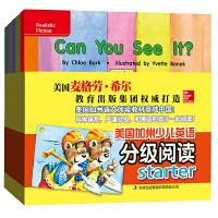 【附光盘】 美国加州少儿英语分级阅读starter全31册 0-2-6-9岁幼儿童英语启蒙有声绘本教材 宝宝自然拼读一