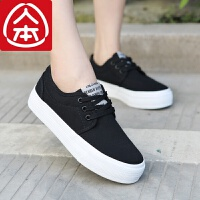 人本帆布鞋女 低帮厚底运动鞋子女 韩版百搭黑色板鞋学生休闲鞋女
