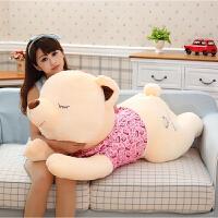 可爱睡梦熊泰迪熊毛绒玩具抱抱熊布娃娃抱枕公仔圣诞节礼物送女友