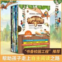 【礼盒装】正版 神奇树屋故事系列基础版1.2辑中文版全套书籍儿童读物6-15周岁 少儿中英双语冒险故事 神奇的树屋兰登书
