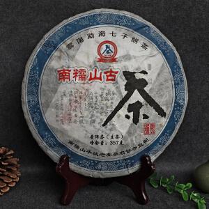 【7片】2010年云南勐海班章老树茶厂(南糯山古茶)普洱生茶 357g/片